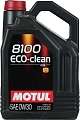 MOTUL 8100 Eco-clean 0W30 5L
